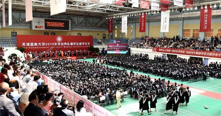 我校隆重举行2019届本科生、留学生毕业典礼暨学位授予仪式